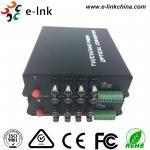 8 Channel AHD CVI TVI Over Fiber Optic Media Converter 20km Transmission Distance Manufactures