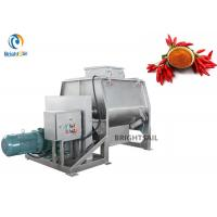 China Commercial Spice Powder Mixing Machine , No Gravity Paddle Mixer Machine on sale
