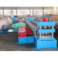 Safety Mountain Road W Beam Highway Guardrail Making Machine Cr 12 Cutting Blade Manufactures
