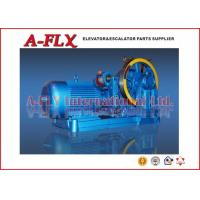Single Speed Elevator Geared Traction Machine , Elevator Traction System Manufactures