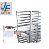 Knocked Down Bakery Rack Trolley Equipment 201 Stainless Steel Bun Pan Manufactures