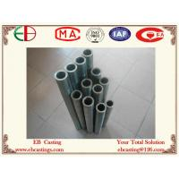 Cr25Ni14 Centrifugal Casting Pipes EB3053 Manufactures