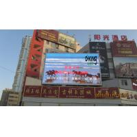 Dustproof DIP Type P16 Outdoor Advertising LED Display Waterproof Manufactures