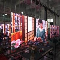 Custom Size RGB Outdoor Full Color LED Display P6 Light Weight Fast Installation Manufactures