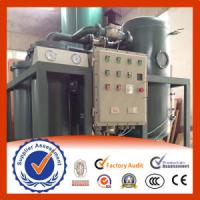 Highly-Effective Vacuum Turbine Oil Purifier Manufactures