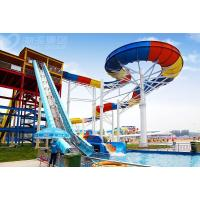 Buy cheap Giant Aqua Park Equipment Exciting Swimming Pool Fiberglass Waterslides For from wholesalers