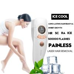 IPL Epilator Permanent Hair Removal Laser Machine Depilador A Laser Bikini Photoepilator Manufactures