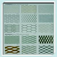 China expanded mesh suppliers/expanded metal mesh catalogue/extruded mesh/metal mesh ceiling/expanded copper mesh on sale