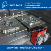plastic for thin walled PP container molding,Hot runner system thin wall cup mould