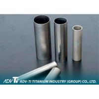 Customized Seamless Titanium Pipe Tube GR1 / GR12 ASTM B338 For oil and gas Manufactures