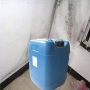 AEM5700-Q Wall Fungicides Manufactures