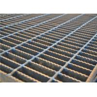 Mesh Drain Cover Serrated Steel Grating Silver Color Heavy Duty Load Manufactures