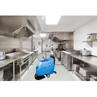 Dycon FS20 Walk Behind Floor Scrubber With Big Tank Full Automatic For Kitchen Manufactures