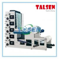 RY-850B paper cup printing machine Manufactures