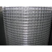 stainless steel welded wire mesh stainless steel welded wire mesh Manufactures