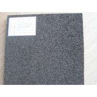 Rubber Sound Proof Sponge Acoustic Sound Proof Insulation Foam Sheet Manufactures