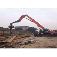China High Mobility Excavator Vibro Hammer Working In Sand And Poorer Effect 2800 Rpm on sale
