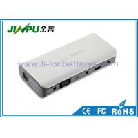 10Ah Portable Battery Jump Start / White Small Portable Jump Starter Manufactures
