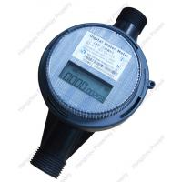 DN20 / DN15 Automatic Remote Reading Water Meter Reader , OIML R49 , PN10 Manufactures