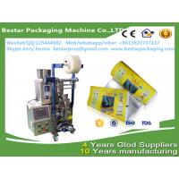 Anti-statics flexible packaging food grade cellophane film with bestar weighting packaging machine Manufactures