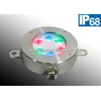 China 6 W Rgb 12v Underwater Led Lights For Fountains , Remote / Wifi Control on sale