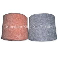 Quality spotted chenille yarn for sale