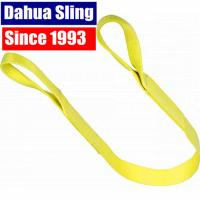 Yellow 3ton 2 Ply Polyester Flat Lifting Slings Light Weight Eye Slings , WSTDA Standard Manufactures