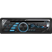 top selling detachable panel car mp3 player with usb sd ,aux in Manufactures