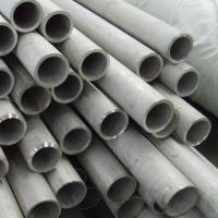 Straight Stainless Steel Heat Exchanger Tube , ASTM A312 Seamless Boiler Tube Manufactures