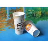 Personalized Take Out 12oz Insulated Paper Coffee Cups White / Red For Wedding Manufactures