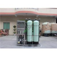 China Domestic 1T Capacity RO Water Treatment Plant Pure Water Making Machine on sale