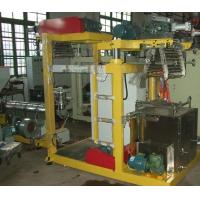 Power Saving Plastic Film Manufacturing Machines 5 Tons Weight SJ55×26-Sm900 Manufactures