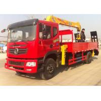 China Dongfeng 4x2 Truck Mounted Crane / 5 Ton Mobile Crane High Performance on sale