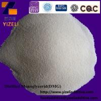 exporting high quality low price  white powder cake emulsifier Distilled Monoglyceride Manufactures