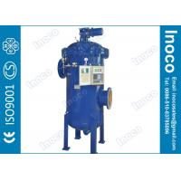China BOCIN CE Carbon Steel Automatic Self Cleaning Water Filter With Brush Washing on sale