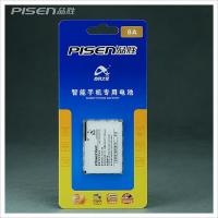 Mobile Phone Battery for HKC (8A) Manufactures
