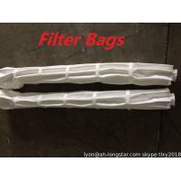 Buy cheap star type filter bags,star filter bags from wholesalers