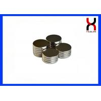 China Free Samples Permanent Nickel / Zinc Disc Round Magnet 15*2mm for Crafts on sale
