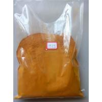 Yellow Vanadium Pentoxide Powder Metallurgical Raw Material V2O5 98%-99.9% Manufactures
