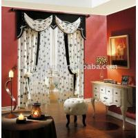 Beige Colour Ready Made Curtain Manufactures