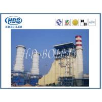 Vertical Customized HRSG Heat Recovery Steam Generator In Power Station Manufactures