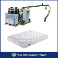 China Memory pu pillow foam, gel pillow and mattress molded machinery on sale