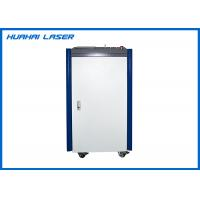 China Industrial Laser Cleaning Machine 200W 300W 500W Time Saving Easy Operation on sale