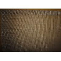 China 21 BWG Aluminum Woven Square Wire Mesh , Plain Weave Woven Wire Netting on sale