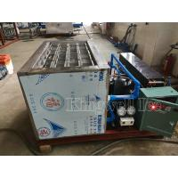 China Small Investment Ice Block Maker Machine For Starting Ice Business on sale