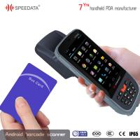 China Small Long Range 134.2Khz Industrial RFID Reader Portable GPRS on sale