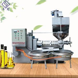 China Spiral groundnut oil press machine seeds oil making machine hot press oil expeller machine on sale