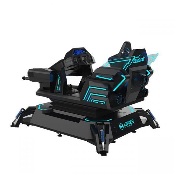 Quality Home Virtual Reality Car Simulator , Motion Video Game Racing Simulator for sale