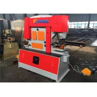 Buy cheap Q35Y - 12 Steel Fabricated Metal Plate Punching And Shearing Machine 45 Ton from wholesalers