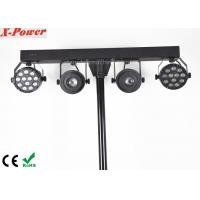 220V 2 * 10W Led Kaleidoscope Light / Wash Effect Professional Disco Dmx Led Par Cans Manufactures